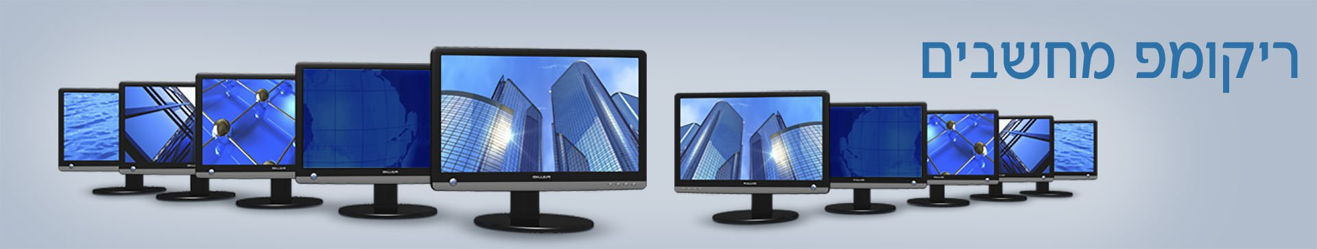 recomp-computers